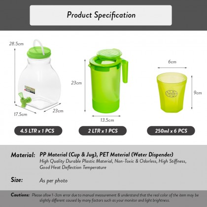 Elianware 4.5Ltr Water Dispenser with 2Ltr Water Jug [FREE] 6pcs Colourful Drinking Cup ( 250ml )