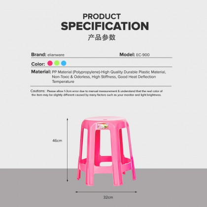 Elianware (1PC/4PCS) High Quality Colourful Furniture Strong Plastic Chairs Dining Stool