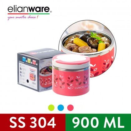 Elianware 900ml BPA Free One Layer Large Thermal Lunch Box