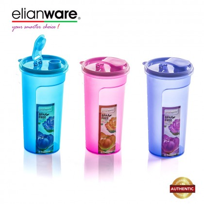 Elianware 1.3 Ltr Large E-Fresh Fridge Home BPA Free Water Bottle