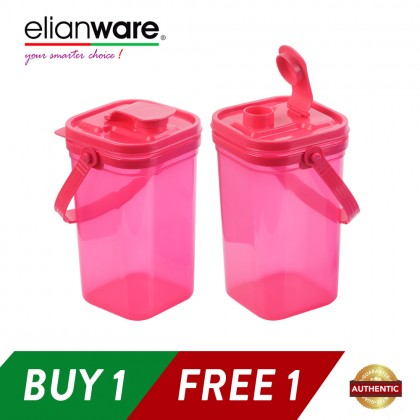 Elianware Square E-Fresh BPA Free Water Tumbler with Handle 1.5Ltr x 2