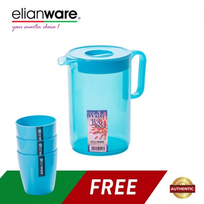 Elianware 1.2 Ltr BPA FreeFridge Water Jug [FREE 3 220ml Cups]