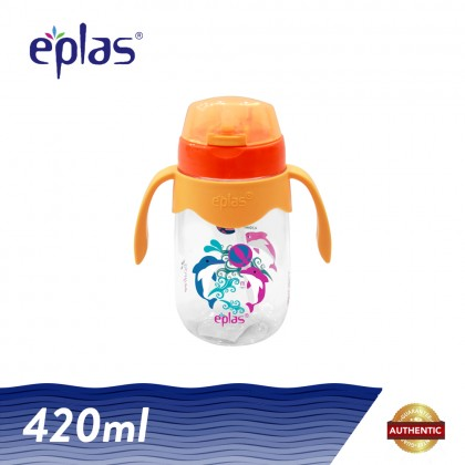 eplas 420ml BPA Free Whale Seahorse Dophin Tortoise Training Cup with Straw