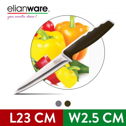Elianware Fruit Multipurpose Stainless Steel Kitchen Knife Knives (23cm)