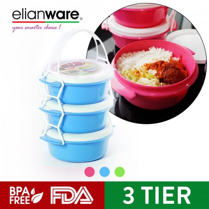Elianware 3 Layer Tier Microwaveable [BPA FREE] Tiffin Food Carrier Lunch Box with Cariolier