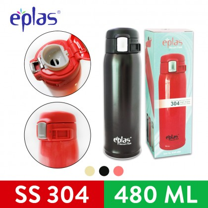 eplas 480ml Stainless Steel 304 High Insulation Thermos Thermal Vacuum Flask