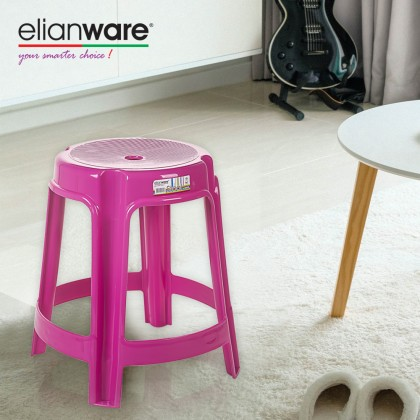 Elianware (5 Pcs Set) Stackable High Quality Furniture Dining Stool Plastic Chair