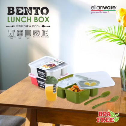 Elianware 1.3 L Healthy Bento Lunch Box (FREE 350ml Shaker Tumbler)