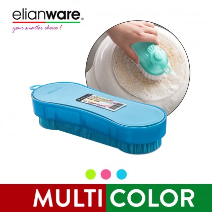 Elianware Durable Hard Plastic Clothes Shoes Cleaning Brush