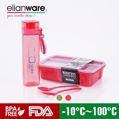 elianware 4 Compartments Bento Lunch Box with eplas 700ml Transparent Square Design Tumbler Bottle