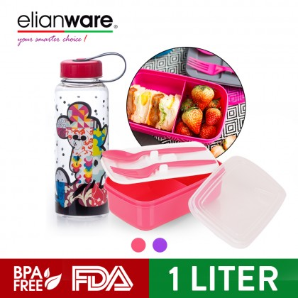 Elianware (1.0 Ltr) Microwavable Lunch Box Container with 750ml Cartoon Mickey Design Bottle